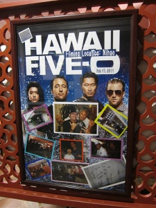 Nihao Chinese Restaurant, Ono Fun Noodle House, Hawaii Five-0