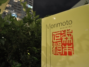Morimoto's Waikiki